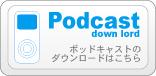 ラジオ沖縄Podcast